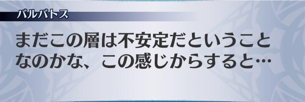 f:id:seisyuu:20200906194143j:plain
