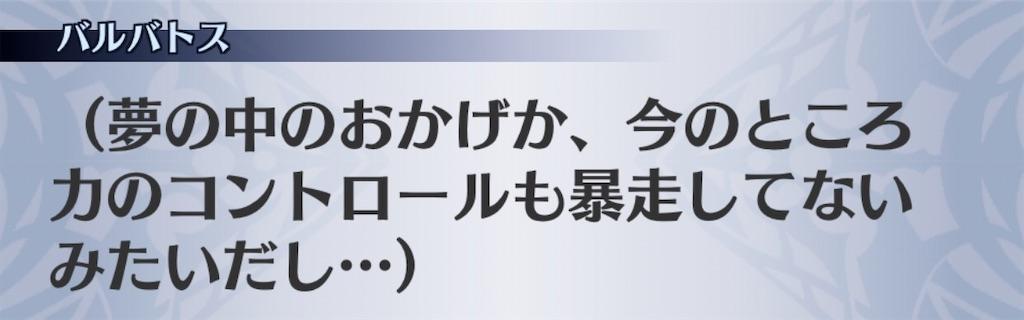 f:id:seisyuu:20200906194321j:plain