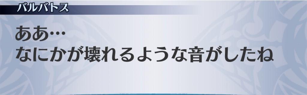 f:id:seisyuu:20200906194343j:plain