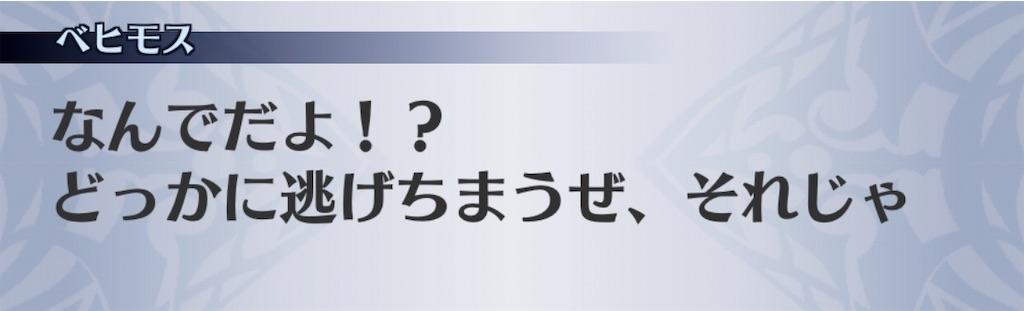 f:id:seisyuu:20200907184524j:plain