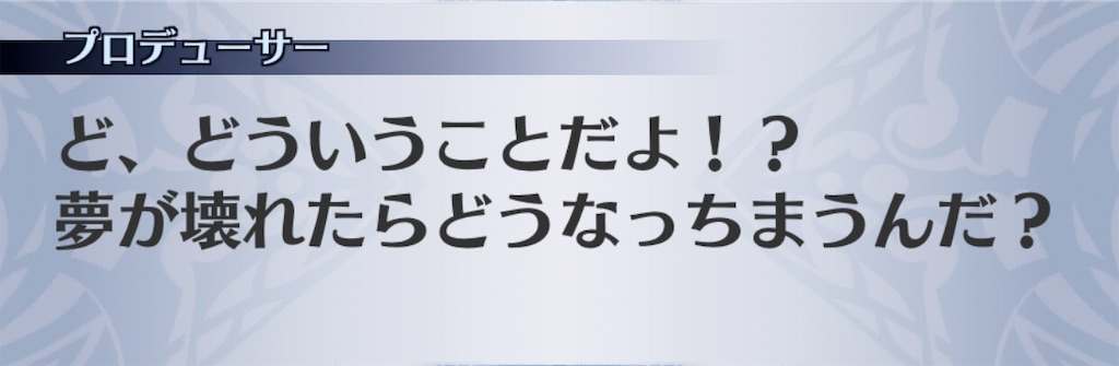 f:id:seisyuu:20200907190019j:plain