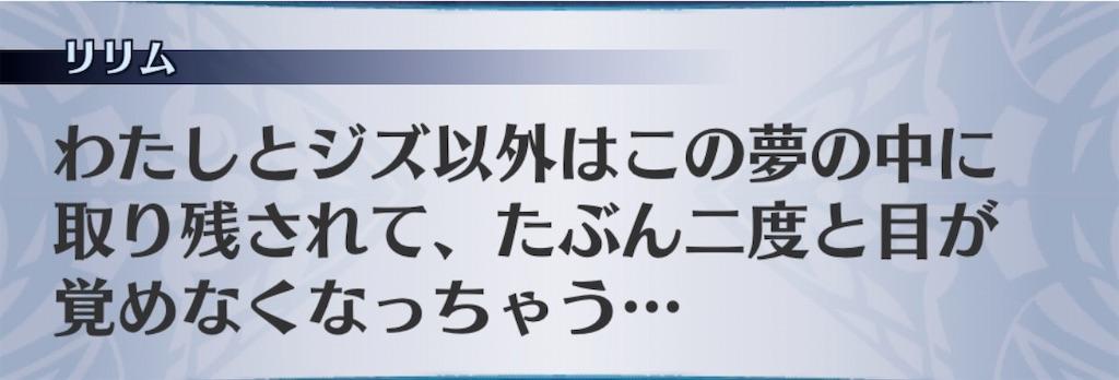 f:id:seisyuu:20200907190023j:plain