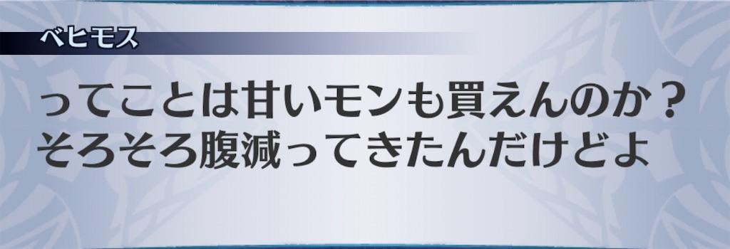 f:id:seisyuu:20200907190500j:plain
