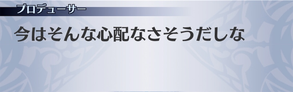 f:id:seisyuu:20200907190625j:plain