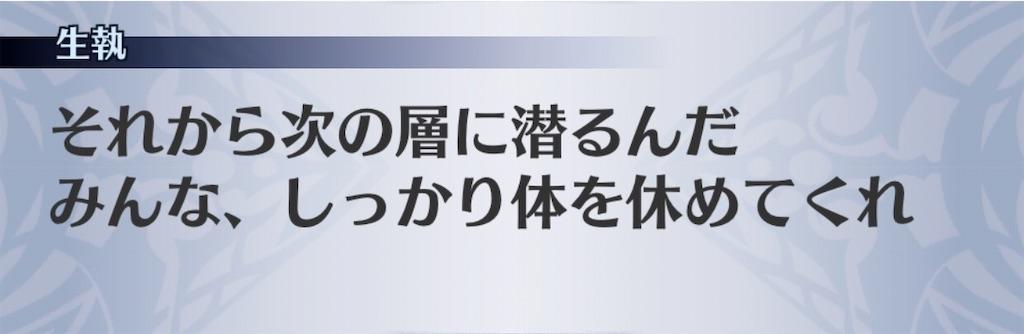 f:id:seisyuu:20200907205440j:plain