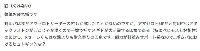f:id:seisyuu:20200907205801p:plain