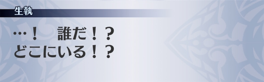 f:id:seisyuu:20200908061401j:plain