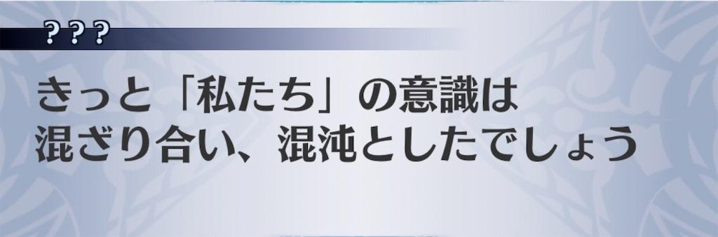 f:id:seisyuu:20200908061544j:plain