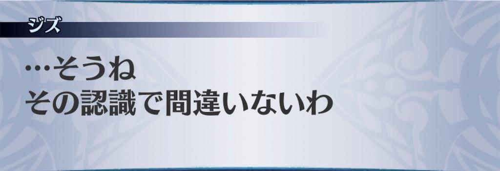 f:id:seisyuu:20200908061714j:plain