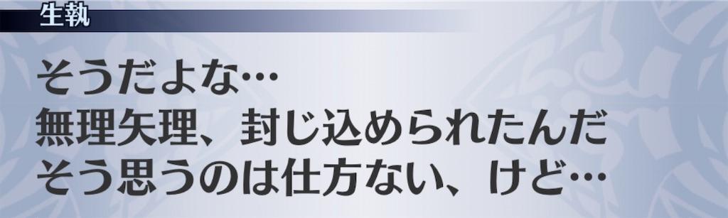 f:id:seisyuu:20200908062638j:plain
