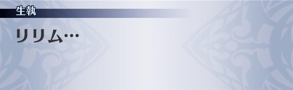 f:id:seisyuu:20200908062851j:plain