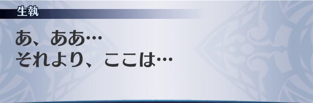 f:id:seisyuu:20200908062900j:plain