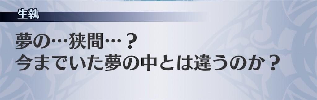 f:id:seisyuu:20200908063000j:plain