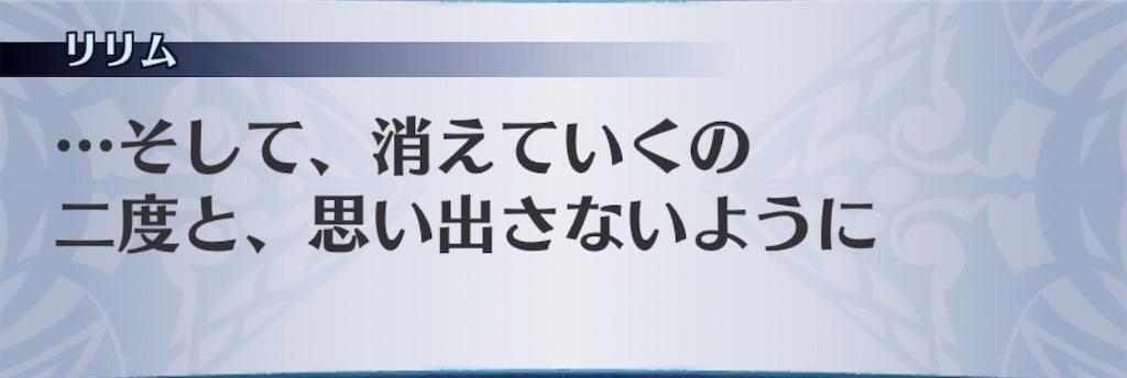 f:id:seisyuu:20200908063014j:plain