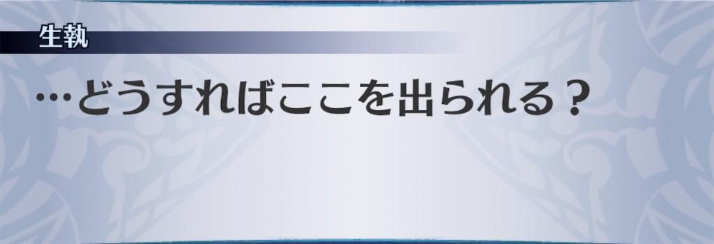 f:id:seisyuu:20200908063244j:plain