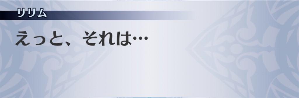 f:id:seisyuu:20200908063416j:plain