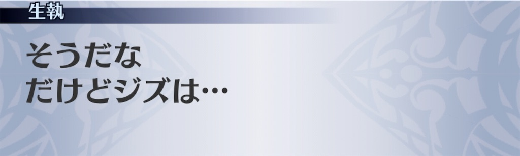 f:id:seisyuu:20200908072139j:plain