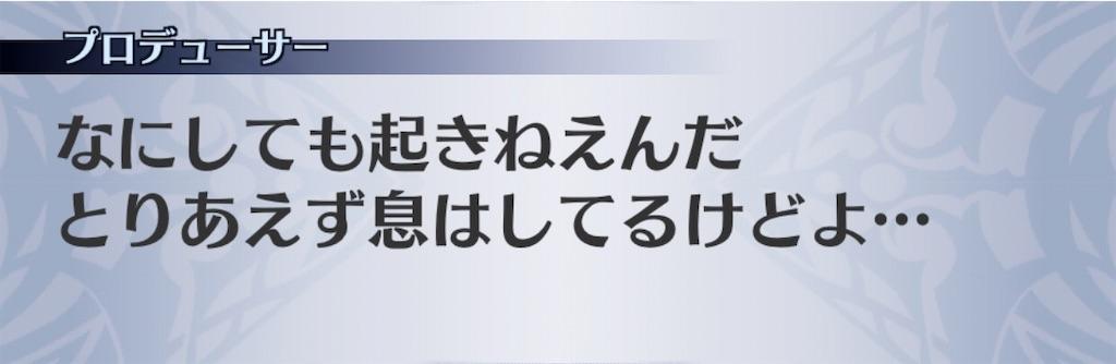 f:id:seisyuu:20200908072200j:plain