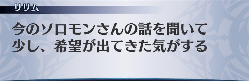 f:id:seisyuu:20200908095820j:plain