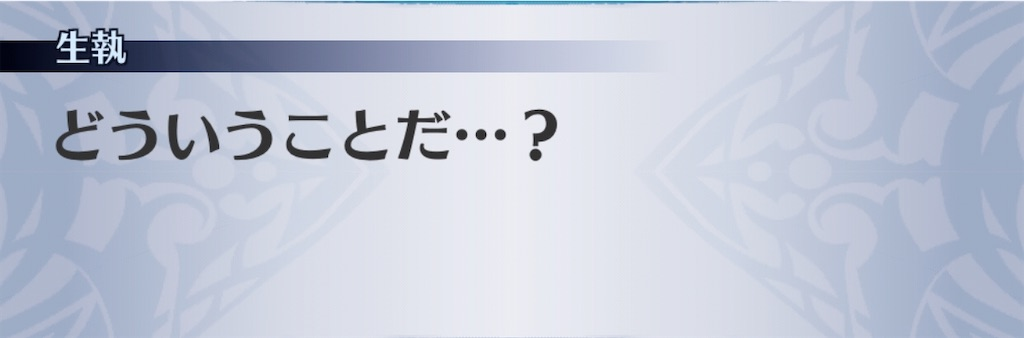 f:id:seisyuu:20200908095823j:plain