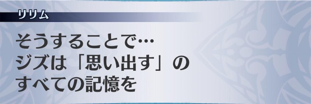 f:id:seisyuu:20200908100043j:plain