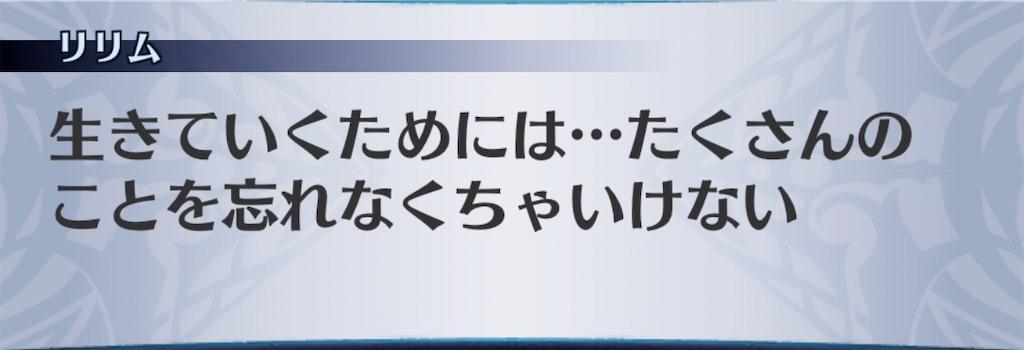 f:id:seisyuu:20200908195042j:plain
