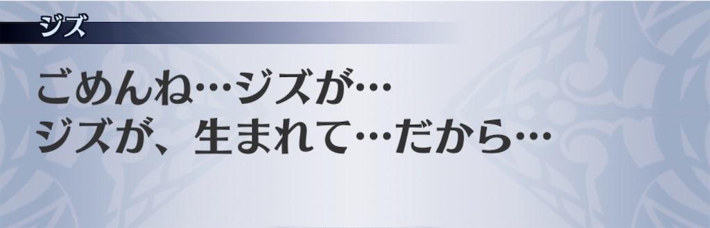 f:id:seisyuu:20200909083408j:plain