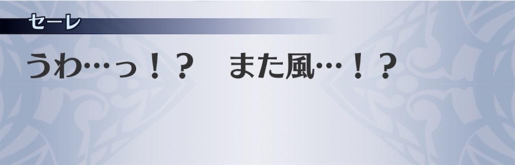 f:id:seisyuu:20200909083411j:plain