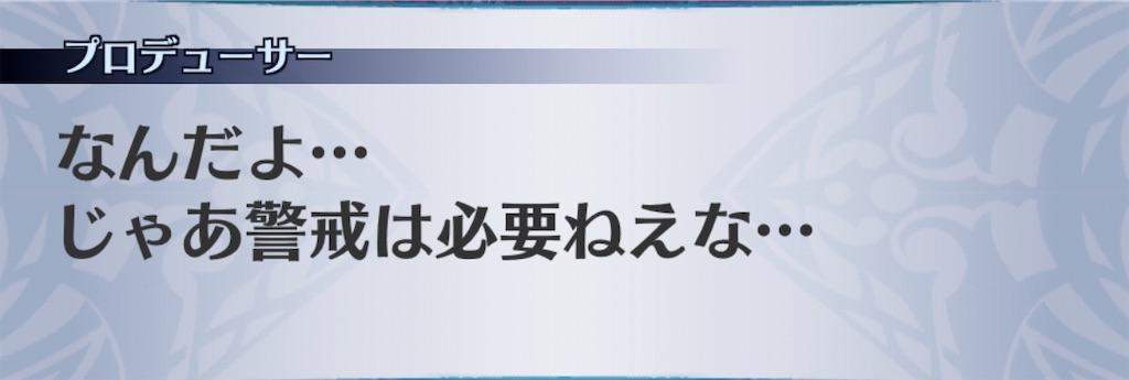 f:id:seisyuu:20200909102706j:plain