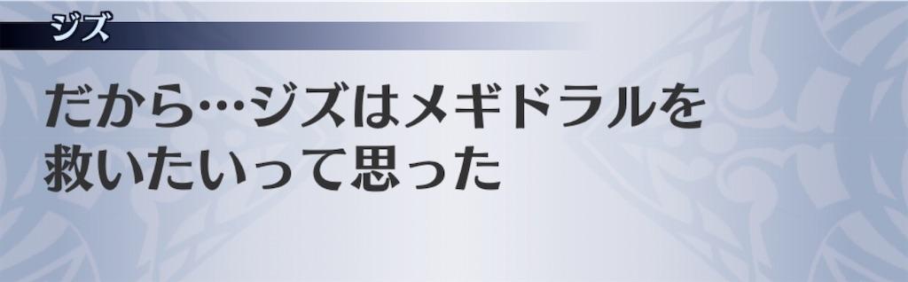 f:id:seisyuu:20200909103815j:plain