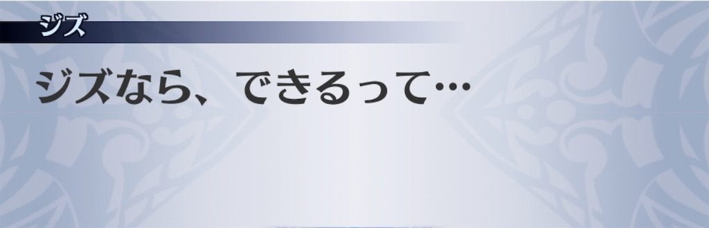 f:id:seisyuu:20200909103819j:plain