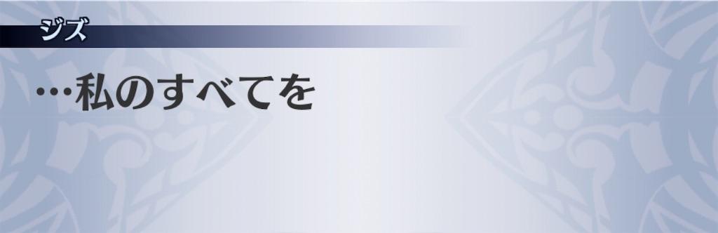 f:id:seisyuu:20200909104123j:plain