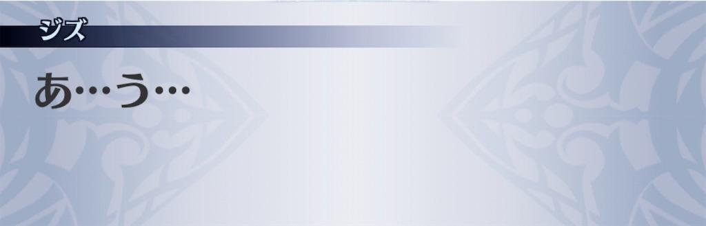 f:id:seisyuu:20200909104136j:plain