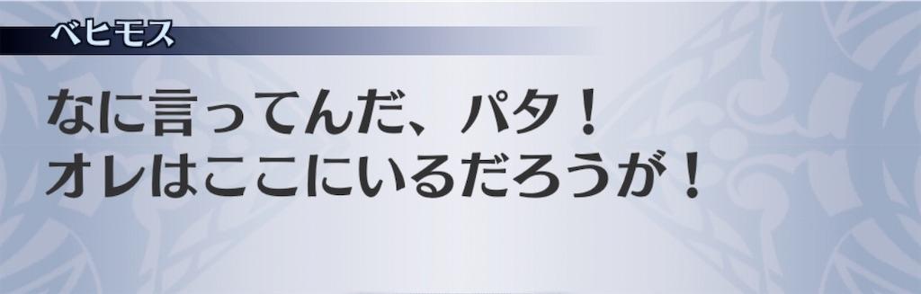 f:id:seisyuu:20200909104439j:plain
