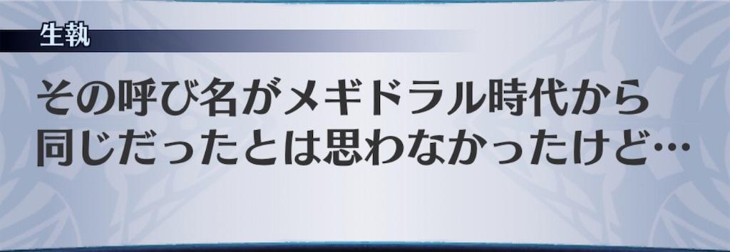 f:id:seisyuu:20200909134149j:plain