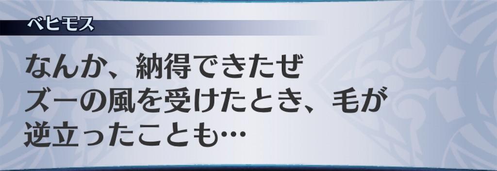 f:id:seisyuu:20200909134327j:plain