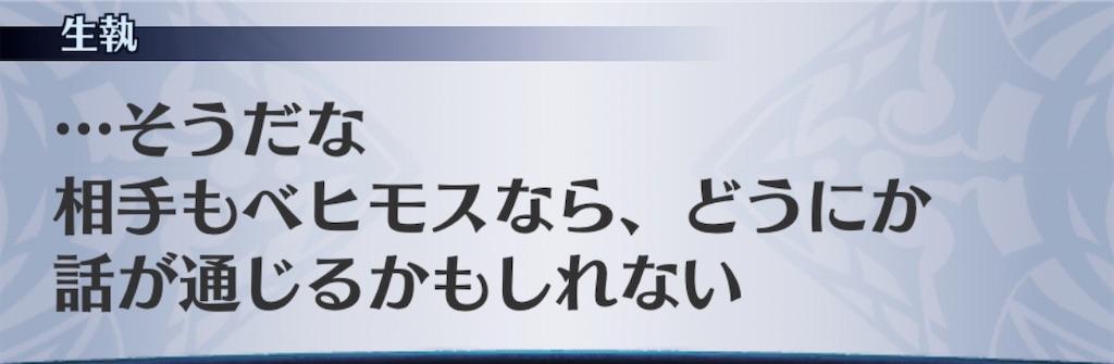 f:id:seisyuu:20200909134734j:plain