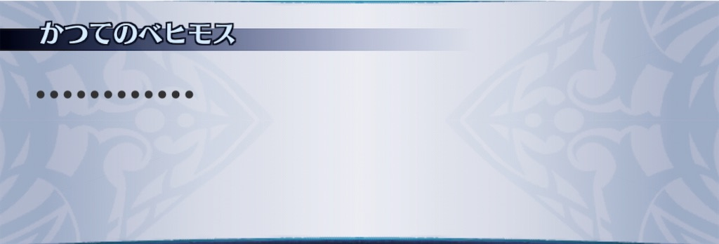 f:id:seisyuu:20200909135017j:plain