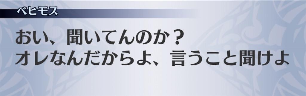 f:id:seisyuu:20200909135023j:plain