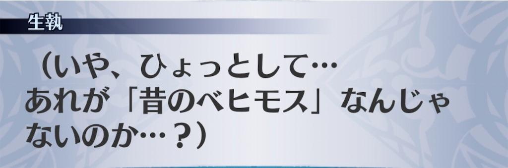 f:id:seisyuu:20200909135050j:plain