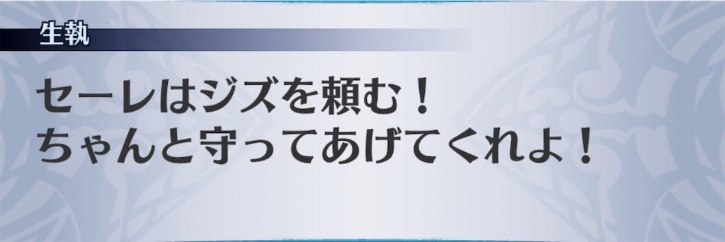 f:id:seisyuu:20200909135343j:plain