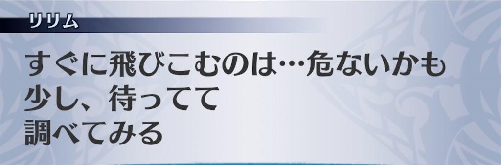 f:id:seisyuu:20200909140045j:plain