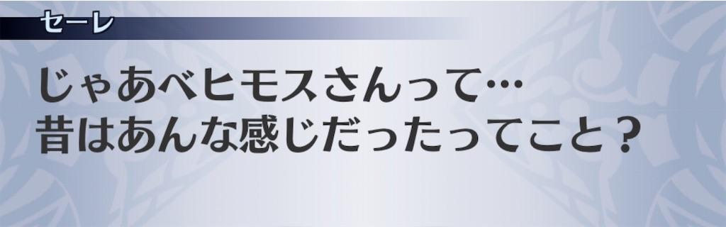 f:id:seisyuu:20200909143000j:plain