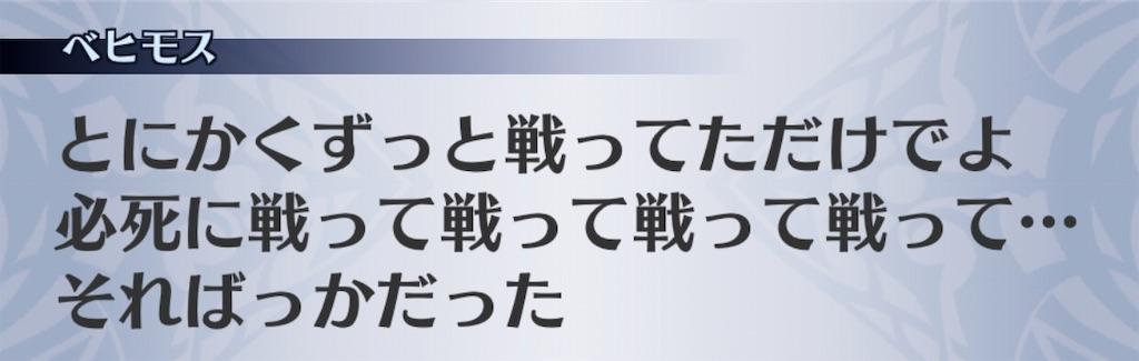 f:id:seisyuu:20200909143012j:plain