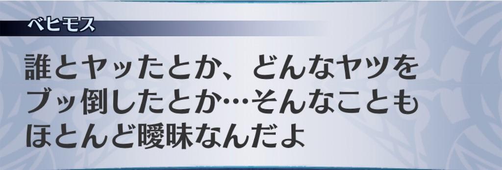 f:id:seisyuu:20200909143016j:plain