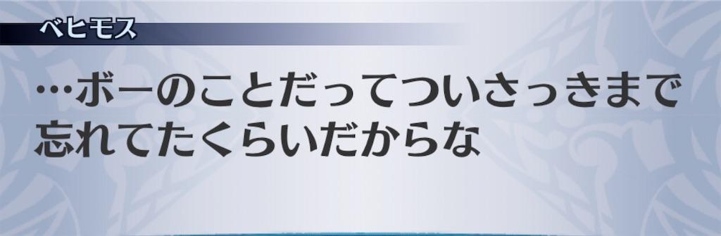 f:id:seisyuu:20200909143020j:plain