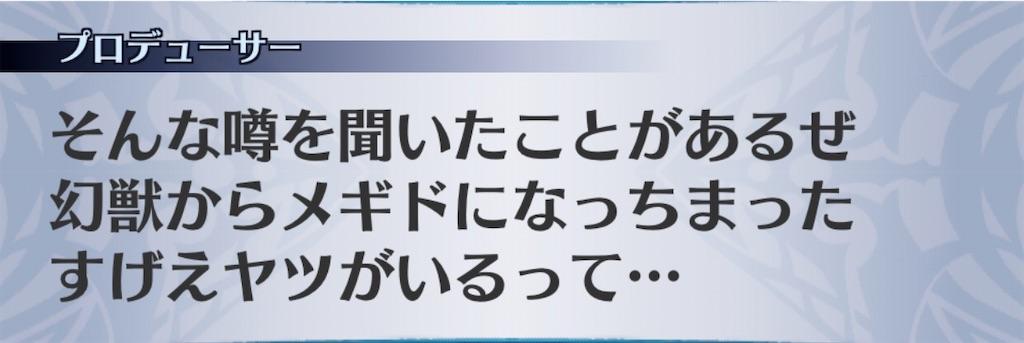 f:id:seisyuu:20200909143107j:plain