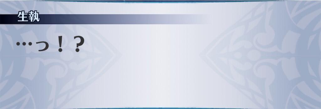 f:id:seisyuu:20200909143150j:plain
