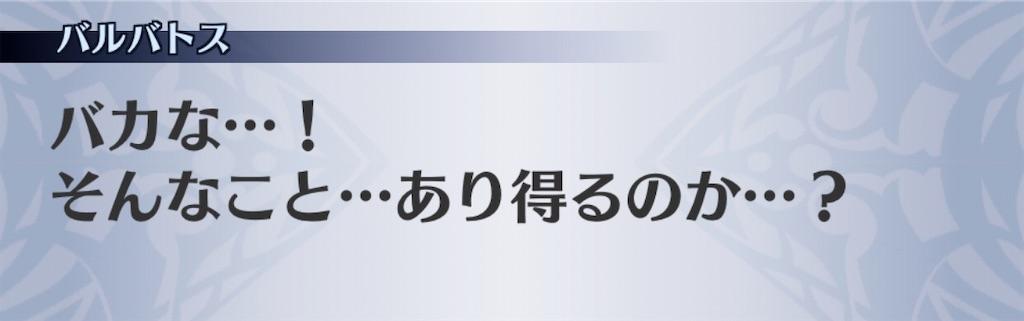 f:id:seisyuu:20200909143155j:plain