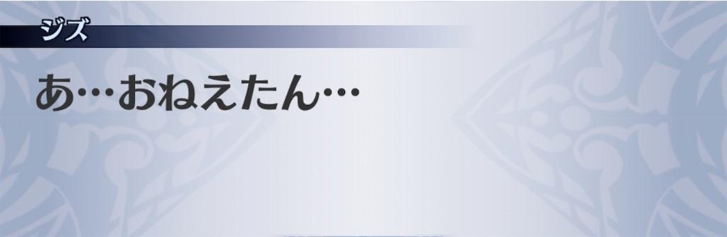 f:id:seisyuu:20200909144449j:plain